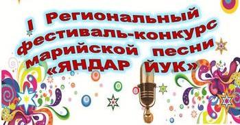 mendeleevsk