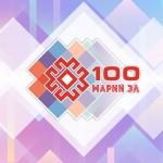 100-МЭ светл.1